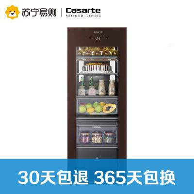 Casarte брэндийн хөргөгчLC-172WEU1