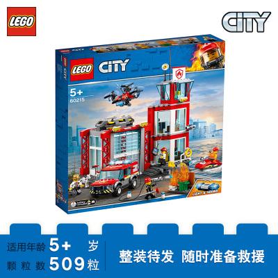 LEGO乐高 City城市系列 城市消防局60215