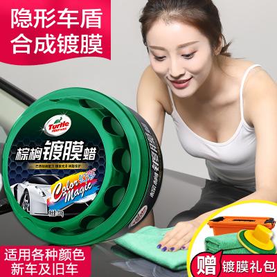 Turtle Wax龜牌新車盾鍍膜蠟劃痕修復套裝汽車車蠟美容打蠟用品車臘固體用品其他;上光;去污;防水;護漆