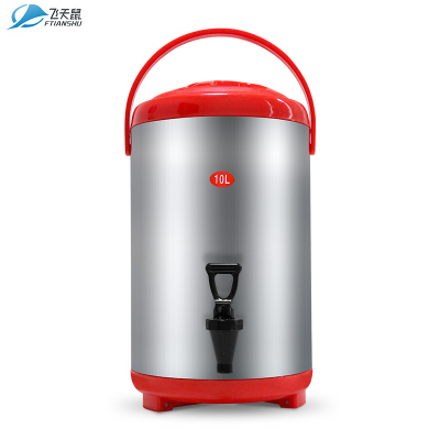 飛天鼠(FTIANSHU)保溫桶 商用10升奶茶店豆漿桶 10L