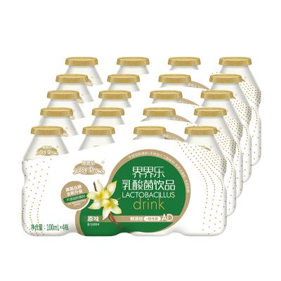 界界樂乳酸菌飲品金裝 原味 100ml*20瓶