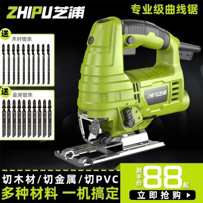 電動鋸曲線鋸木工多功能電鋸家用手持木板線鋸小型切割機工具 芝浦(ZHIPU) 專業款(送導尺調速)工具箱 送20根鋸條