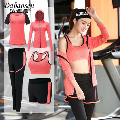 DABAOSEN達寶森新款季瑜伽服女套裝速干顯瘦健身房跑步戶外運動服健身服