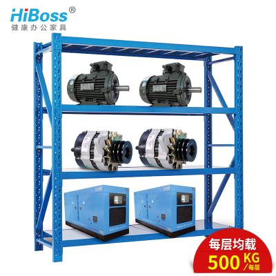 HiBoss 金屬貨架倉儲倉庫貨架展示架重型貨架庫房組合貨架500公斤/層