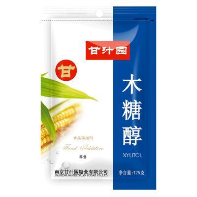 甘汁園 木糖醇125g袋裝 代糖無蔗糖烘焙視頻蛋糕面包甜味劑自