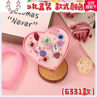 兒童戒指女孩公主仿鉆石水晶可愛玩具小寶寶幼兒卡通寶石套裝 Chunmi