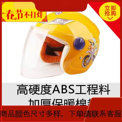 盔男孩孩电瓶电摩托车孩可冬季全盔暖安全帽