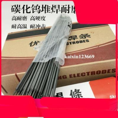 定做 D202AD202B耐磨焊條鐵基堆焊焊條D207D212D217A焊材耐磨抗裂性好