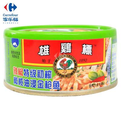 【家乐福】雄鸡标(AYAM BRAND)辣椒特级初榨橄榄油浸金枪鱼片150克