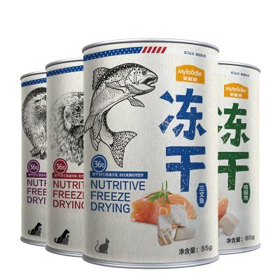 麥富迪鮮肉凍干三文魚55g貓凍干貓零食訓狗零食泰迪狗零食狗凍干獎勵貓狗適用