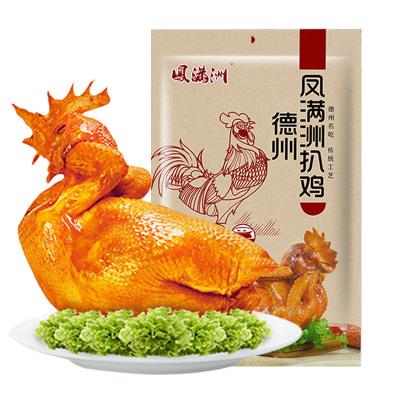 聚賢德鳳滿洲系列正宗德州產扒雞680g整只特產五香雞燒食鹵味雞肉零食即食肉熟食
