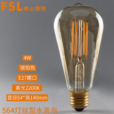 FSL брэндийн E27 өдрийн LED гэрэл 4W