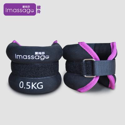 爱玛莎Imassage铁砂沙袋负重绑腿带绑脚绑手护腕吸汗透气男女生跑步运动负重装备