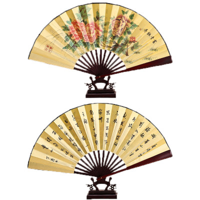 折扇广告扇子中国风男古风汉服空白扇礼品宣传扇-10寸富贵牡丹