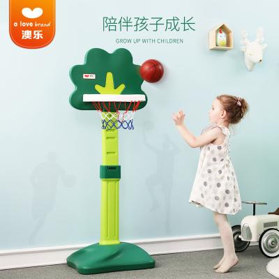 澳乐(AOLE-HW)篮球架 儿童篮球架 可升降投篮架家用室内宝宝球类小孩户外玩具 澳乐-小树篮球架