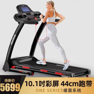 銳步(Reebok) 跑步機 家用靜音可折疊減震運動健身器材 液晶顯示器走步機阿迪達斯旗下品牌 GT40s
