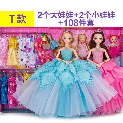 菲妮朵兒芭比娃娃套裝夢想豪宅大禮盒兒童女孩過家家玩具婚紗禮服布可愛公仔帶衣服益智兒童玩具3歲以上
