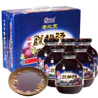 恩濟堂御香齋酸梅湯原味300ml*12瓶飲料玻璃瓶裝裝整箱老北京酸梅汁果味沖飲