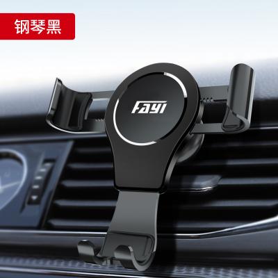 法依 M3车载手机支架航空铝全金属重力感应自动夹紧适用于4.0-6.0英寸 黑色