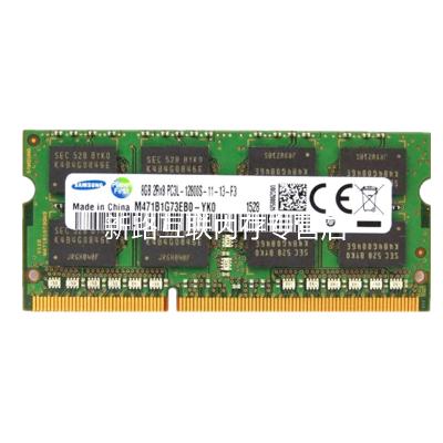 三星(SAMSUNG)原厂DDR3L 1600 8GB笔记本内存条PC3L-12800S低电压兼容1333