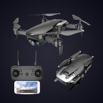 无人机折叠四轴飞行器航拍高清专业遥控飞机充电折叠耐摔玩具折叠