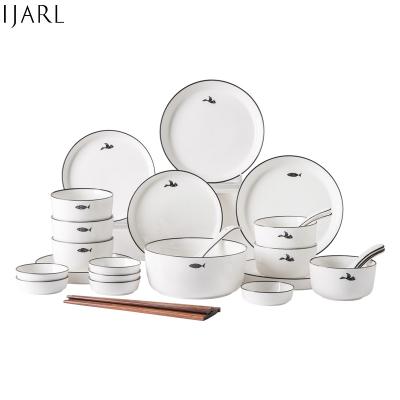 亿嘉IJARL 碗碟套装陶瓷餐具套装32头北欧釉下彩 飞鸟与鱼系列