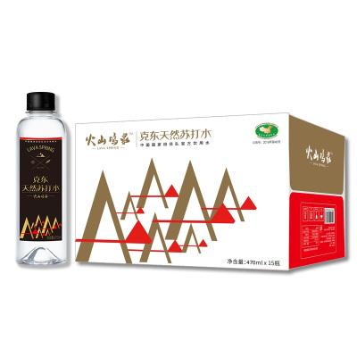 火山鳴泉 克東天然蘇打水弱堿性水無汽無糖 備孕470ML*15瓶/箱