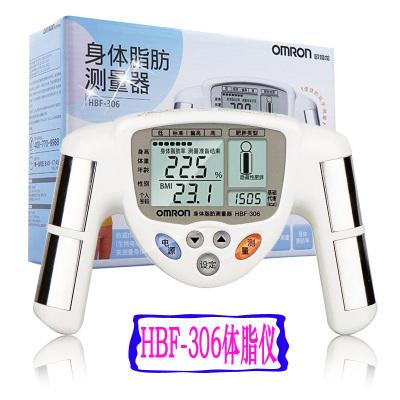 歐姆龍體脂儀身體脂肪測量儀器HBF-306體脂秤體脂肪脂肪秤