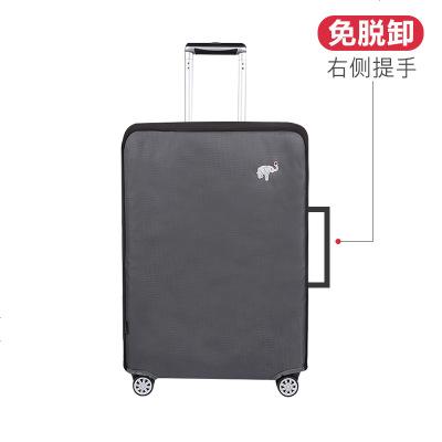 行李箱套保護套無需脫卸防水牛津布耐磨免拆旅行拉桿箱套24罩28寸