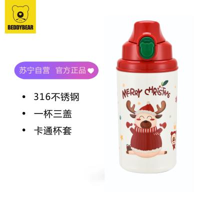 杯具熊 beddybear 母嬰幼兒童 316不銹鋼大容量圣誕節日保溫壺便攜式背帶寶寶水杯直飲吸管杯 限量版-圣誕