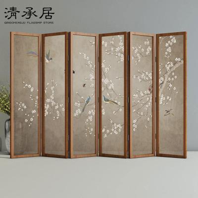 清承居屏风隔断墙折叠移动客厅卧室办公室遮挡家用新中式实木花鸟
