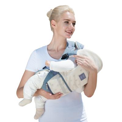 抱抱熊腰凳嬰兒背帶腰凳寶寶雙肩腰凳多功能腰凳坐凳背帶橫抱前抱式 承重20KG 36個月以下