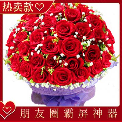 愛花居33朵紅玫瑰花束生日鮮花速遞同城送花全國配送真花表白求婚禮物配送到家成都北京上海廣州深圳重慶南京蘇州全國