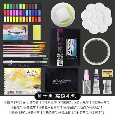 龍鉆 固體水彩36色48色工具入套裝美術生專用初手繪填畫筆水粉餅鐵盒盤兒童 36色紳士黑-高級套裝 【收藏加購送5
