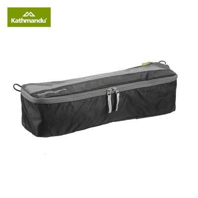 Kathmandu加德满都户外旅行大型整理内包 便携长方形收纳包 黑色/炭黑色
