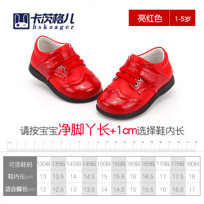 卡茨格儿1-2-3岁幼儿鞋子春儿童单鞋男女宝宝皮鞋软底防滑学步鞋