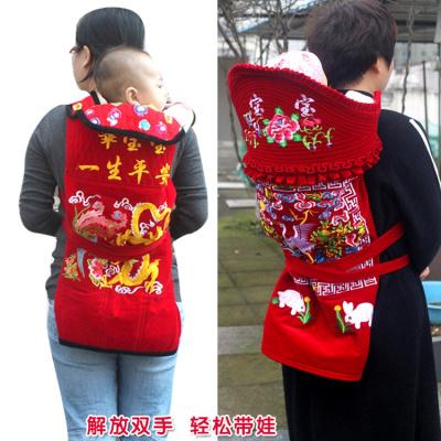 哈趣传统婴儿背带老式背巾后背式四川云南贵州小孩背带刺绣硬背扇背被
