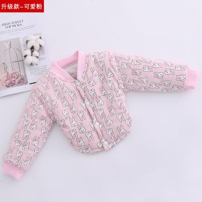 空调防寒手臂婴儿小孩保暖护房秋冬儿童长袖睡觉护肩宝宝加厚坎肩