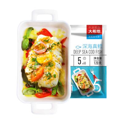 【滿299-160】大希地 深海真鱈魚120g*2份 整塊帶皮 寶寶輔食 海產魚肉