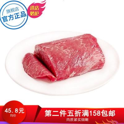 【順豐】野蠻香 東北黑豬肉 里脊肉 新鮮純瘦肉400g 豬通脊純瘦肉豬瘦肉 京醬肉絲 魚香肉絲 青椒肉絲食材