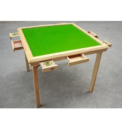 bloves实木中式麻将桌棋牌桌餐桌两用麻将台手搓麻雀台折叠家用多功能棋
