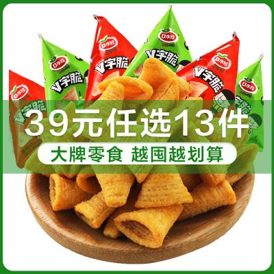 【39元任選13件】口水娃三角V字脆混合口味5包 休閑零食三角小包休閑妙角脆