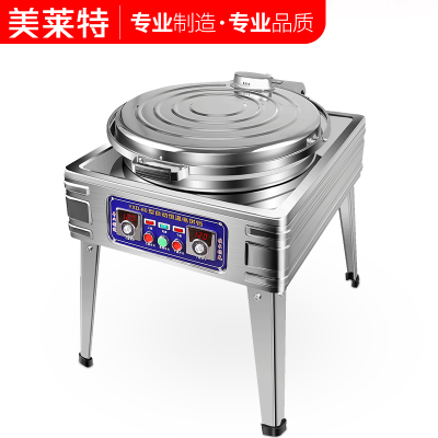 雙面控溫電餅鐺商用大型電熱烤餅爐醬香餅煎餅機千層餅薄餅YXD
