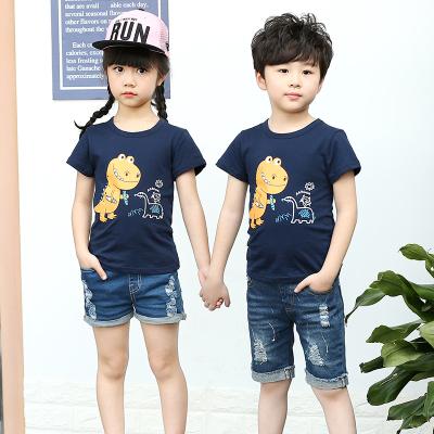 花漾兔(HUAYANGTU)夏季卡通儿童短袖T恤男童纯棉童装T恤女童圆领宽松中大童上衣