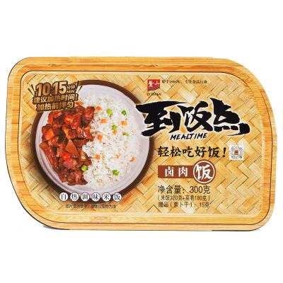 紫山到飯點自熱米飯鹵肉飯300g/盒方便速食米飯臺式盒飯戶外快餐速食盒飯