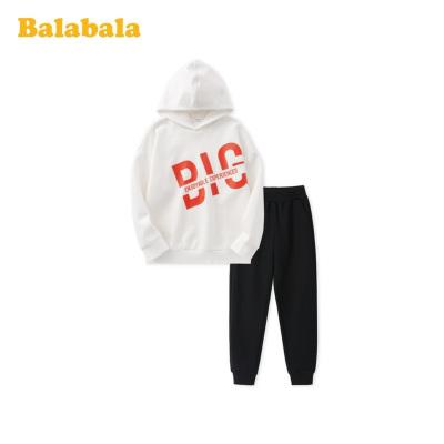 巴拉巴拉兒童套裝男童衣服2020新款春季休閑百搭時尚運動兩件套男