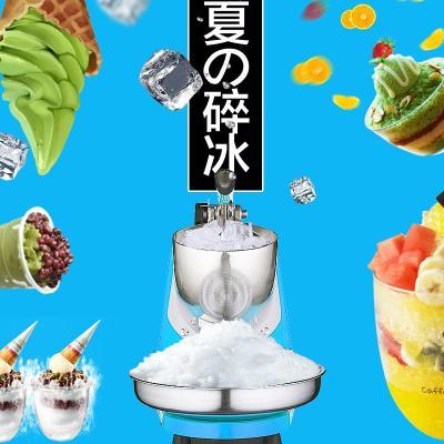 碎冰机商用刨冰机沙冰机家用碎冰机小型打冰机冰粥机雪花冰