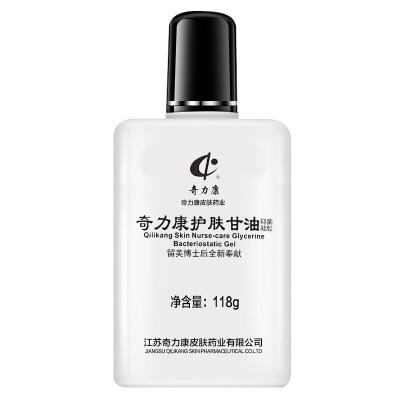 奇力康 美国护肤甘油抑菌剂118g/瓶