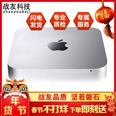 【二手95新】AppleMacmini苹果台式机电脑迷你小主机办公家用顺丰 MD387-i5-4g-256G固态