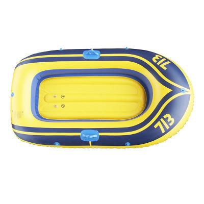 尚龍 充氣船橡皮艇 雙人加厚皮筏艇 帶雙槳皮劃艇釣魚船氣墊船